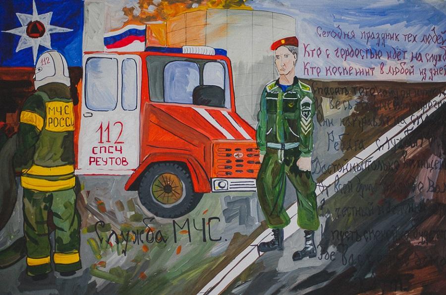Профессия изнутри: что делает пожарный